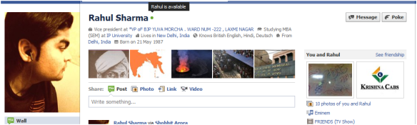 Rahul is Online - FaceBook's new feature